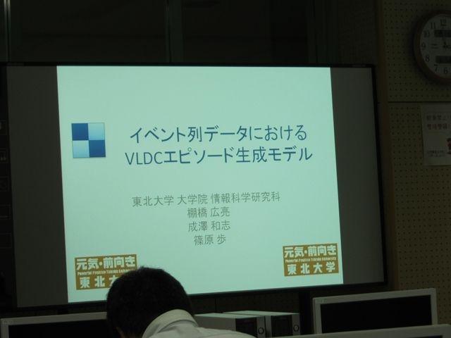 narisawa_1398.JPG