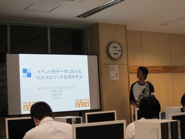 narisawa_1399.JPG
