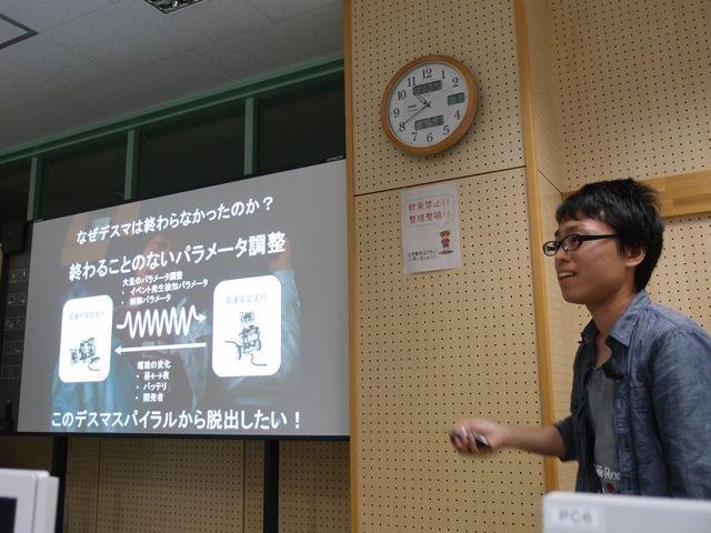 ichii_297.JPG