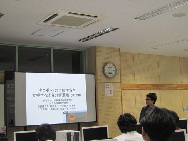 narisawa_1238.JPG