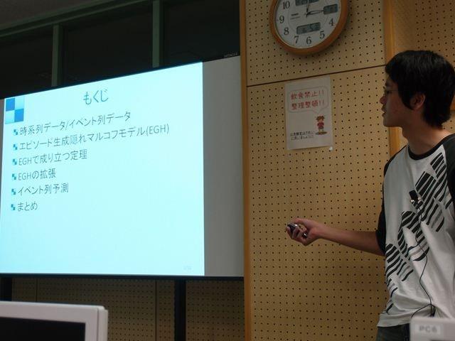 ichii_321.JPG