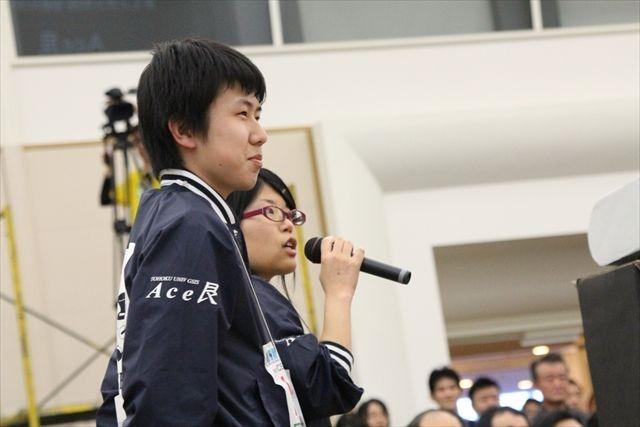 2014_ETCS_017.JPG